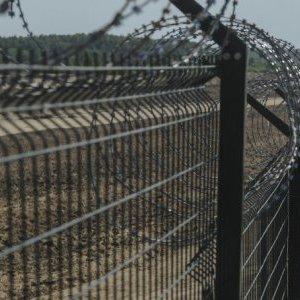 САП порушила справу щодо проекту «Стіна»