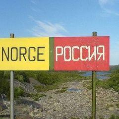 Норвежці розважалися тим, що кидали на кордоні камені в бік Росії