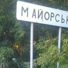 Громадянин Росії втік від бойовиків, щоб вступити до добровольчих українських батальйонів (відео)