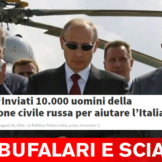 «La Stampa» і «La Repubblica»  спростували повідомлення про те, що Путін послав допомогу постраждалим від землетрусу