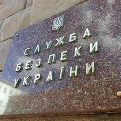 Нардепи звернулися до СБУ щодо спроби створення Представницького центру  «ДНР» у Чехії