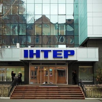 Аваков звернувся до СБУ із вимогою перевірити телеканал Інтер