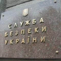 СБУ взялося за компанії, що забезпечують незаконну трансляцію заборонених російських телеканалів на території України