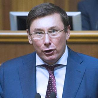 Юрій Луценко полетів на Кіпр шукати гроші