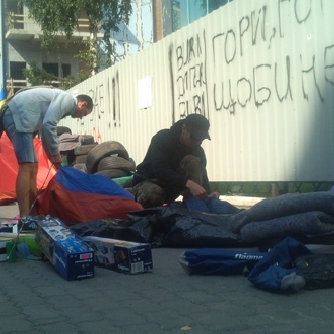 Протестувальники під «Інтером» розходяться