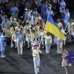 У Бразилії стартували Паралімпійські ігри (ФОТО)