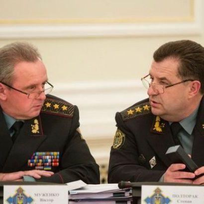У Росії порушили справи проти Полторака і Муженка