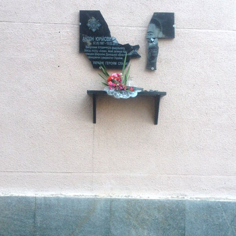 У Полтаві вандали пошкодили п'ять меморіальних дощок учасникам АТО (фото)