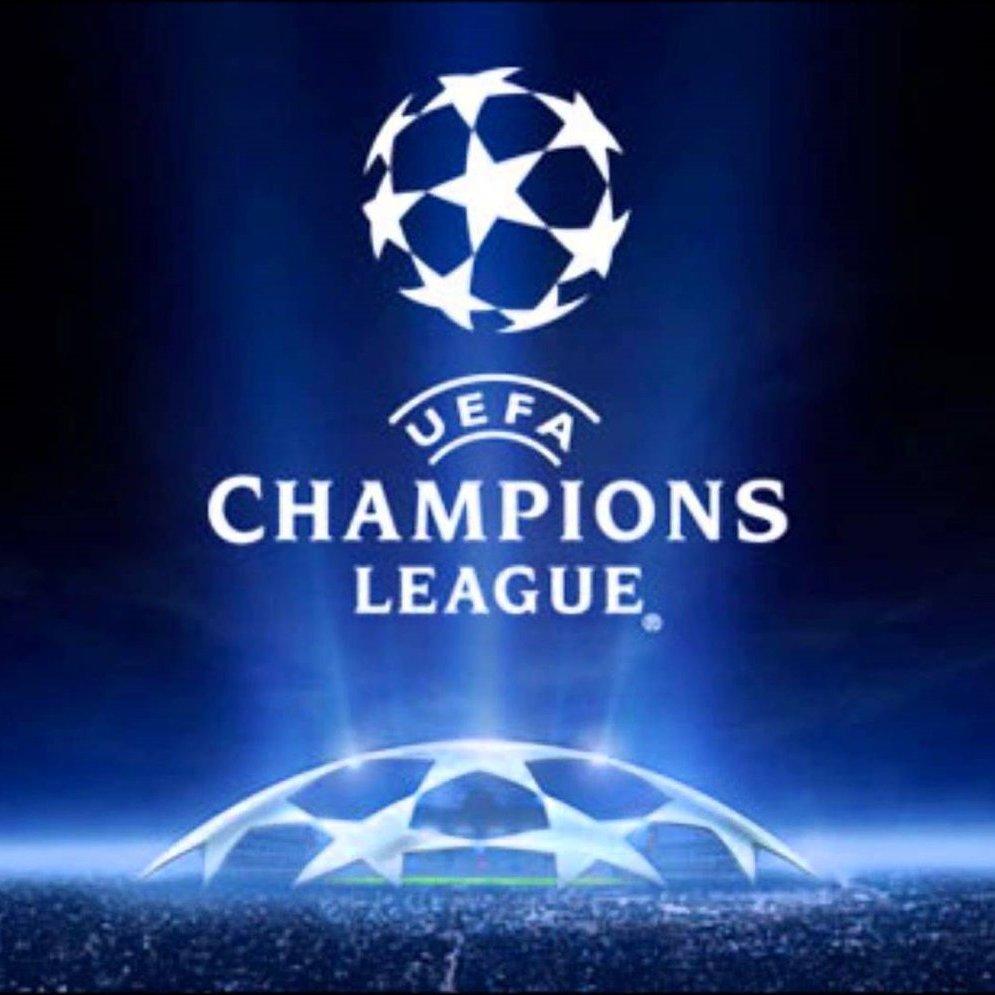 Київ офіційно прийматиме фінал Ліги чемпіонів-2018