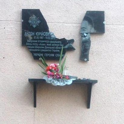 Стало відомо, хто розбив меморіальні дошки бійцям АТО в Полтаві