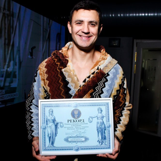 Український ресторатор Микола Тищенко встановив рекорд України