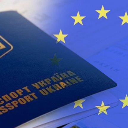 Єврокомісар повідомив, коли будуть скасовані візи для України (відео)