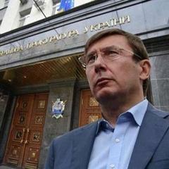 Луценко порадив МВС повернути «старі кадри»
