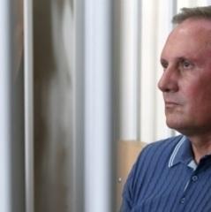 Суд продовжив арешт Олександру Єфремову на два місяці