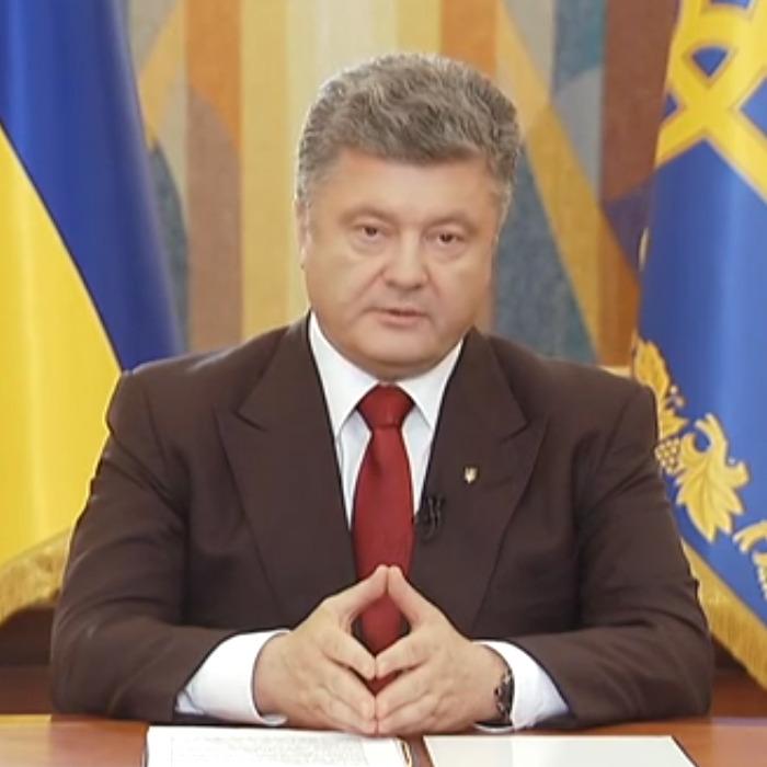 Президент скликає позачергове засідання Верховної Ради