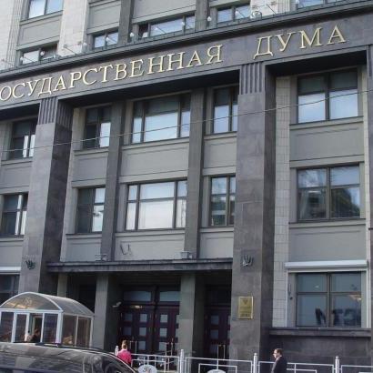 В Держдумі РФ висновки міжнародного слідства по МН17 назвали «диверсією»