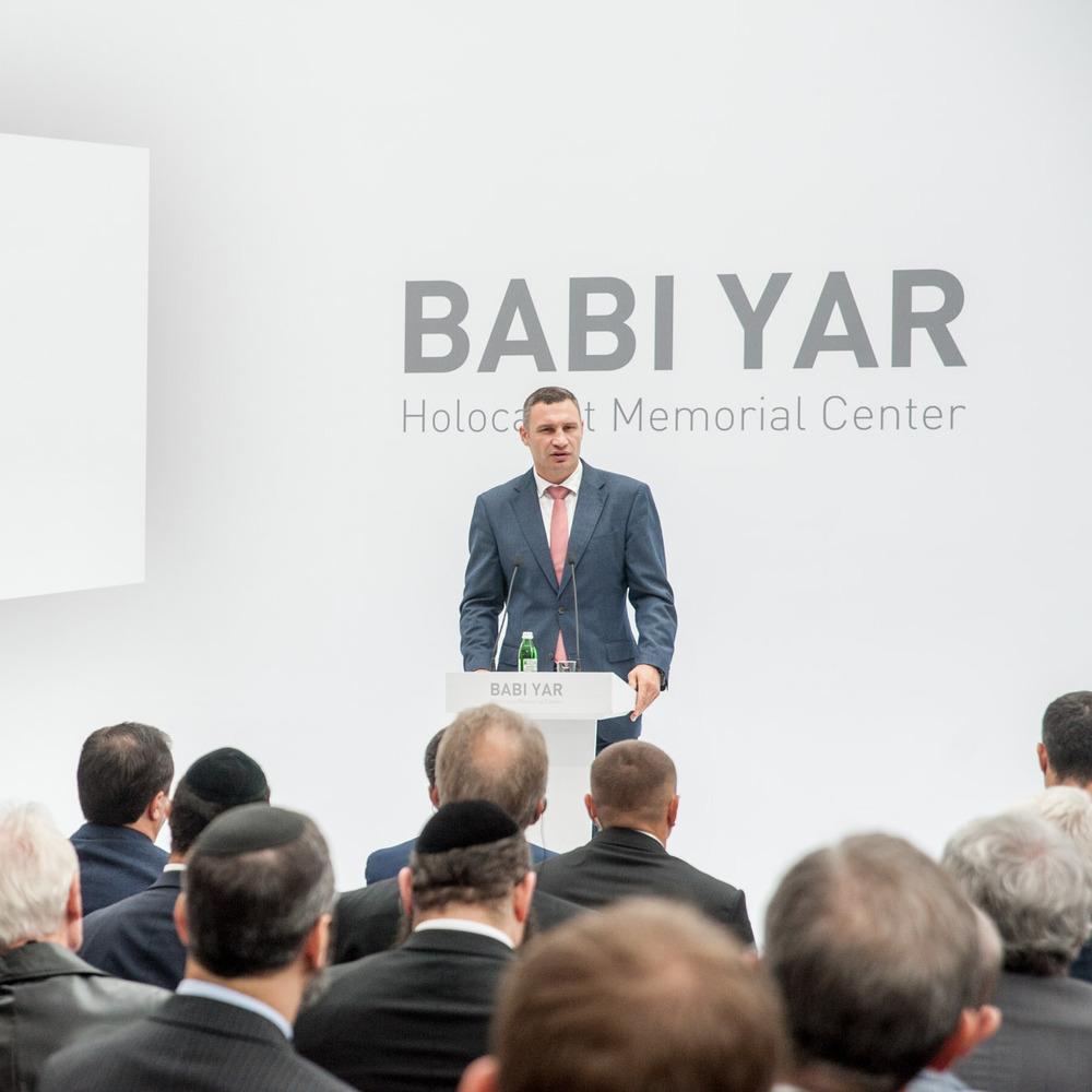 За п'ять років у Києві буде створено Меморіальний центр жертвам «Бабиного яру» - Кличко