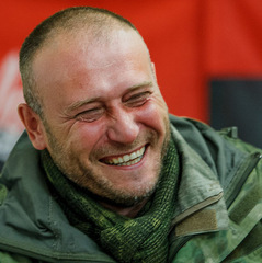Слава нації! Смерть Російській Федерації! - Ярош відреагував на відкриту в РФ кримінальну справу