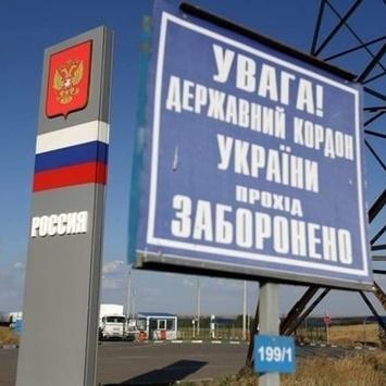 Сьогодні Рада розгляне введення візового режиму з Росією