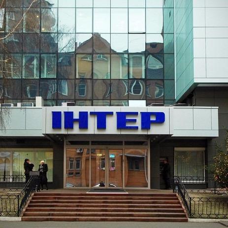 «Інтер» заявив про підготовку нового нападу на телеканал