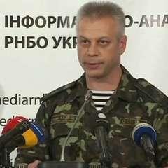 Міністерство оборони України запрошує бойовиків «ДНР» та «ЛНР» в ряди ЗСУ