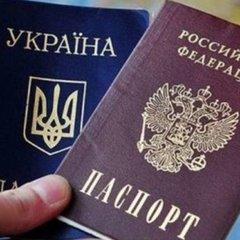 Візи між Україною та Росією недоцільні
