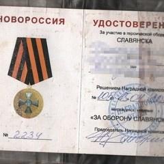 СБУ та ВСУ впіймали одного з головних розвідників бойовиків (фото)