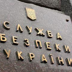 У Дніпрі працівники СБУ ліквідували проповідника «русского міра» (відео)
