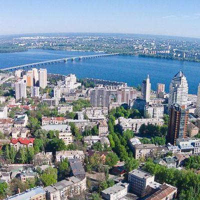 Конституційний суд визначився щодо перейменування Дніпропетровська на Дніпро