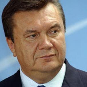 Росія надала Януковичу притулок