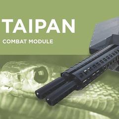 «Укроборонпром» презентував новий бойовий модуль «Тайпан» (фото)