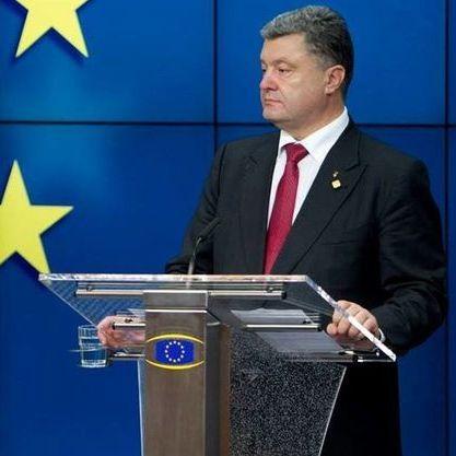 У Брюселі відбудеться міні-саміт Україна-ЄС