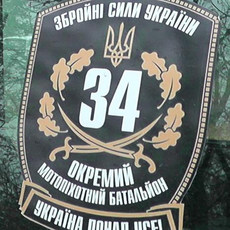 З фронту повернувся легендарний 34-й батальйон територіальної оборони