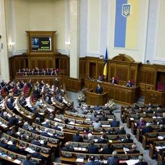 Рада проголосувала за зміни до закону «Про військовий обов'язок і військову службу»