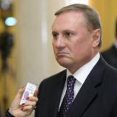 Екс-регіонал Єфремов пробуде за ґратами