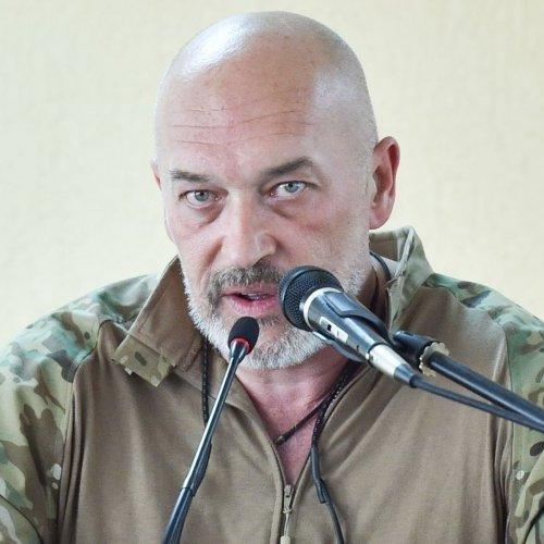 За 5 українських політиків запропонували винагороду по 5000 доларів