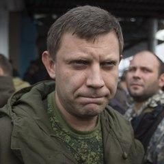 Захарченко готовий  штурмувати Київ