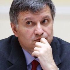 Через закон Савченко в Україні очікується сплеск злочинності - Аваков