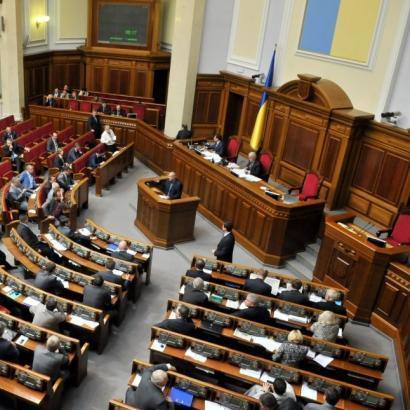 Опубліковано список депутатів, які проголосували за підвищення своїх зарплат