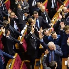 В інтернеті уже розкритикували підвищення зарплат депутатам