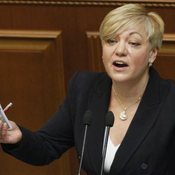 Чого очікувати Україні від скандалу із Гонтаревою?