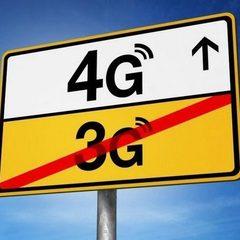 Коли чекати 4G в Україні