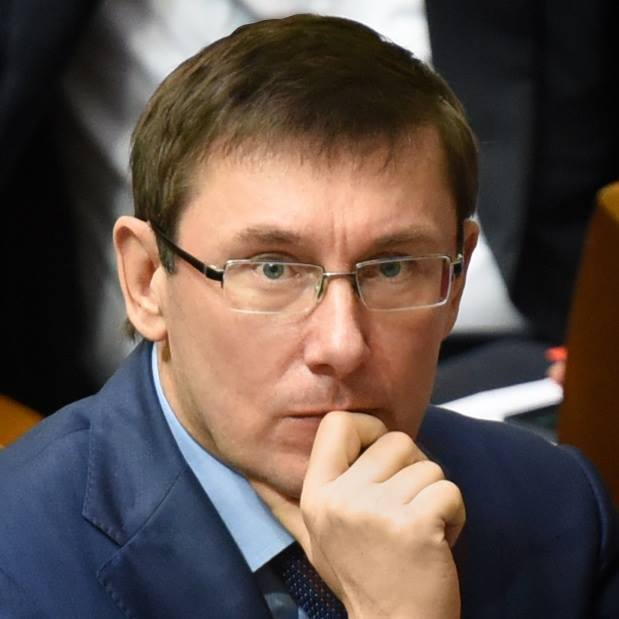 Луценко відповів Лещенку стосовно «наявності будинка у Києві»