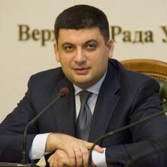 Гройсман розкритикував депутатів за підвищення своїх зарплат