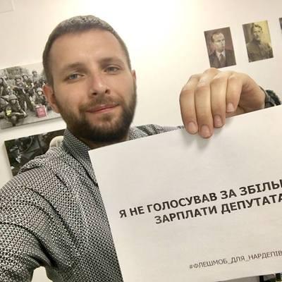 Флешмоб від народного депутата