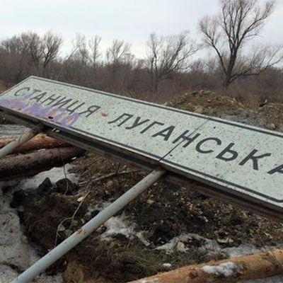 Біля Луганська посилюється ескалація