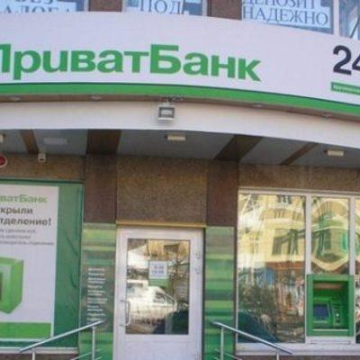 Зміна власників ПриватБанку, 5 головних наслідків для кожного українця