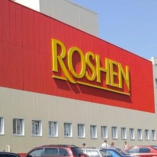 У Roshen звинуватили Путіна у тому, що не можуть продати Липецьку фабрику