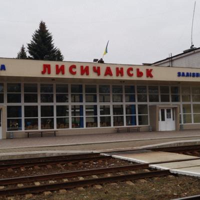Теракт на залізничному вокзалі в Лисичанську