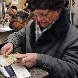 Ряд українських пенсіонерів залишили без пенсій
